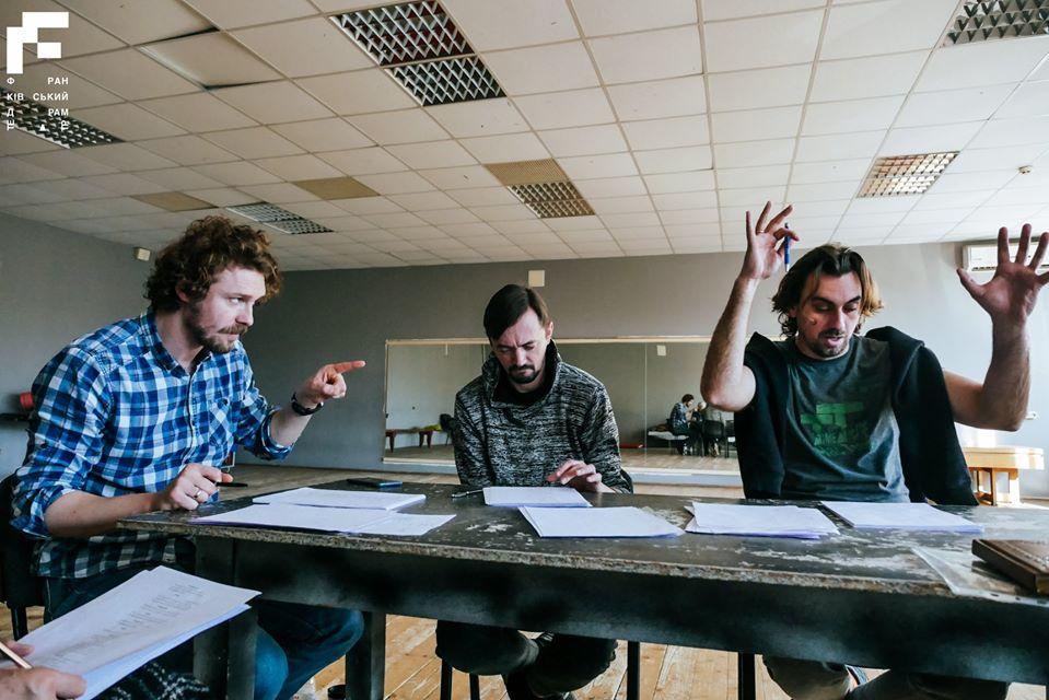 """Франківський драмтеатр розпочав роботу над новою постановкою """"Цар Едіп"""" (ФОТО)"""