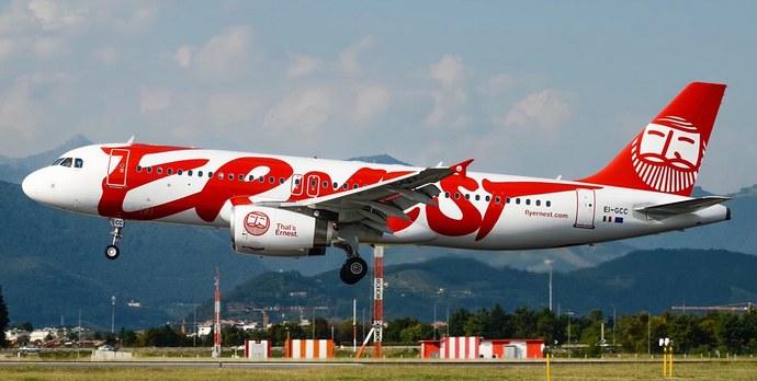 Ernest Airlines зупинив виконання всіх рейсів: як повернути кошти за авіаквитки