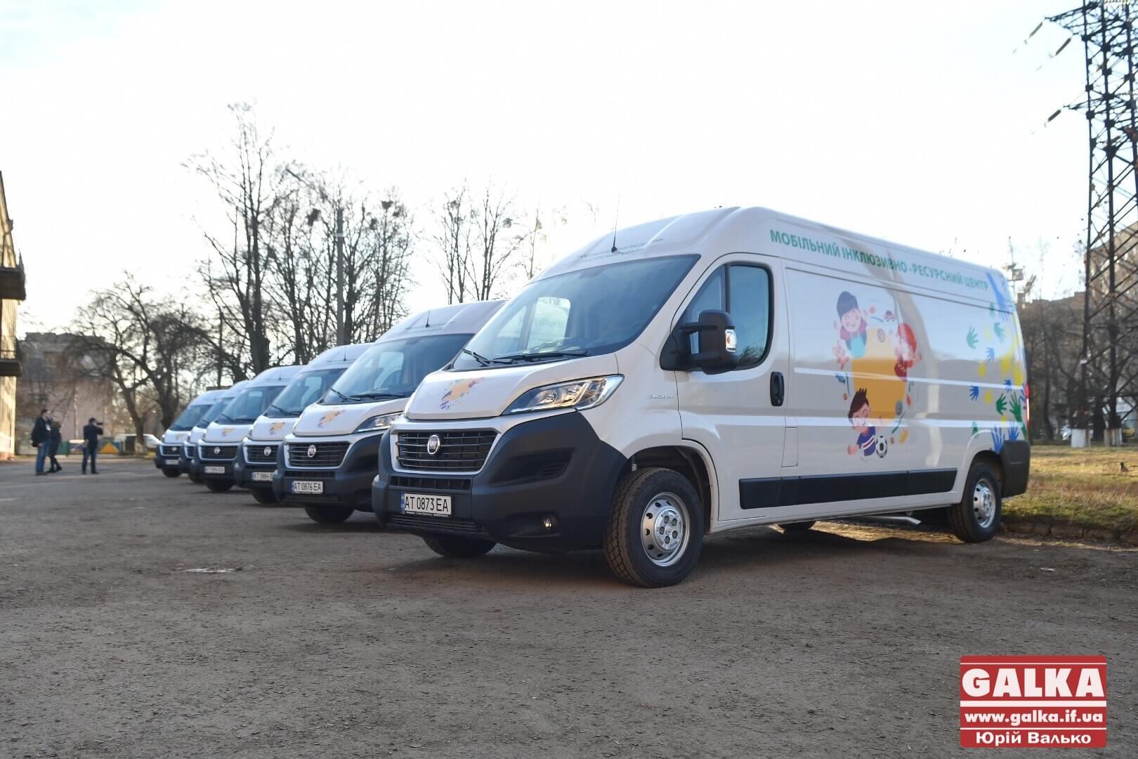 Прикарпаття отримало шість мобільних інклюзивно-ресурсних центрів (ФОТО)