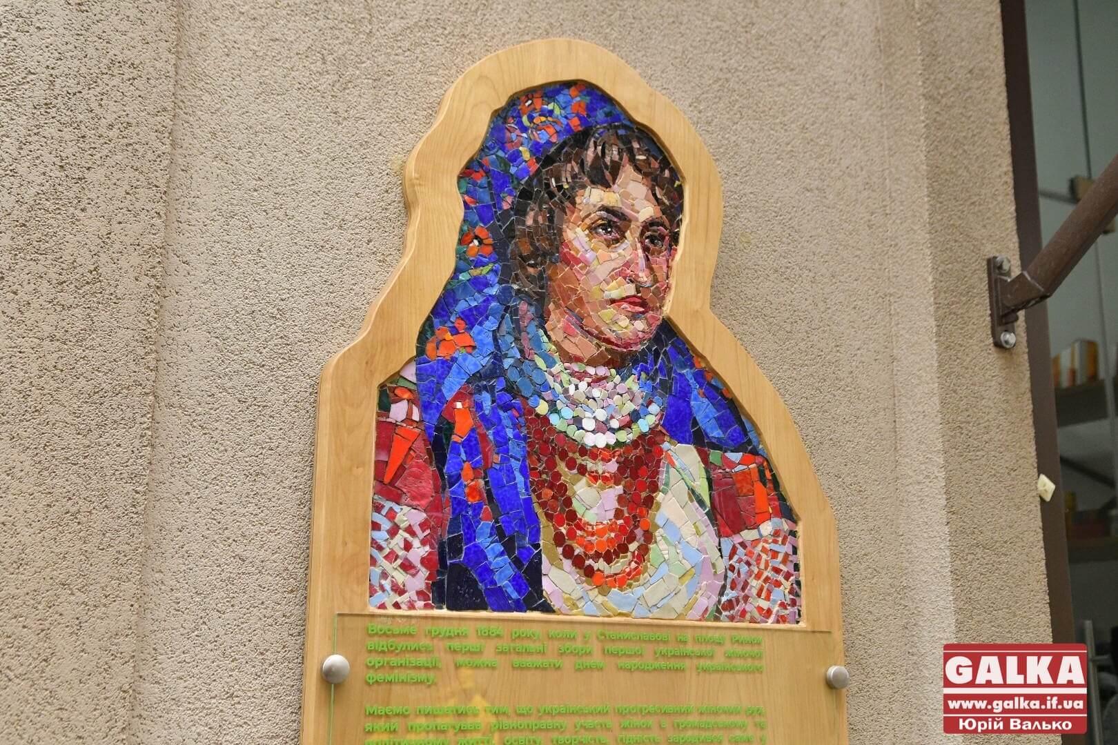 Піонерці українського фемінізму відкрили пам'ятну дошку з мозаїки в центрі Франківська (ФОТО)
