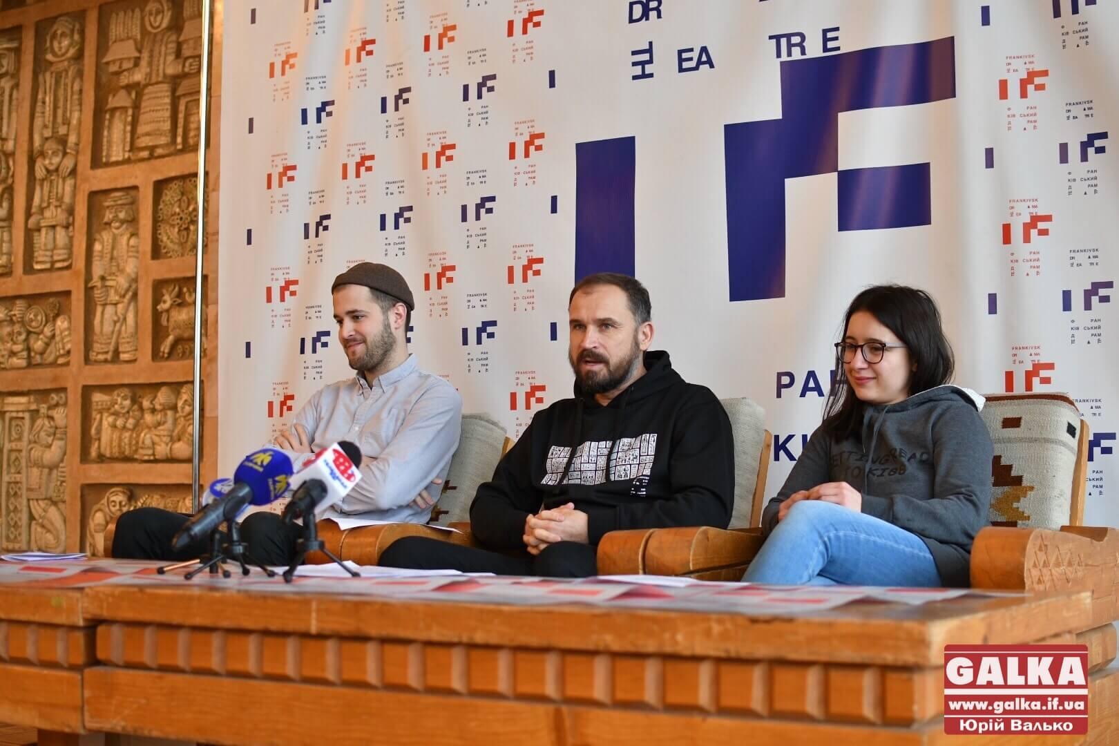 «Це великий здобуток для нас»: штат Франківського драмтеатру поповнила перспективна режисерка вірменського походження (ФОТО)