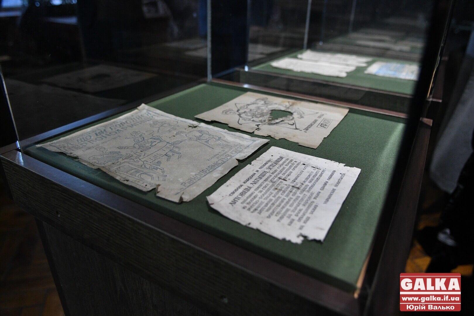 Франківський музей отримав оригінальні листівки ОУН та УПА 40-их років (ФОТО)