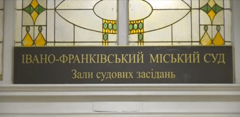 У Франківську зарізали молодого хлопця – родичі вбитого чекають на вирок суду 8 місяців (ВІДЕО)