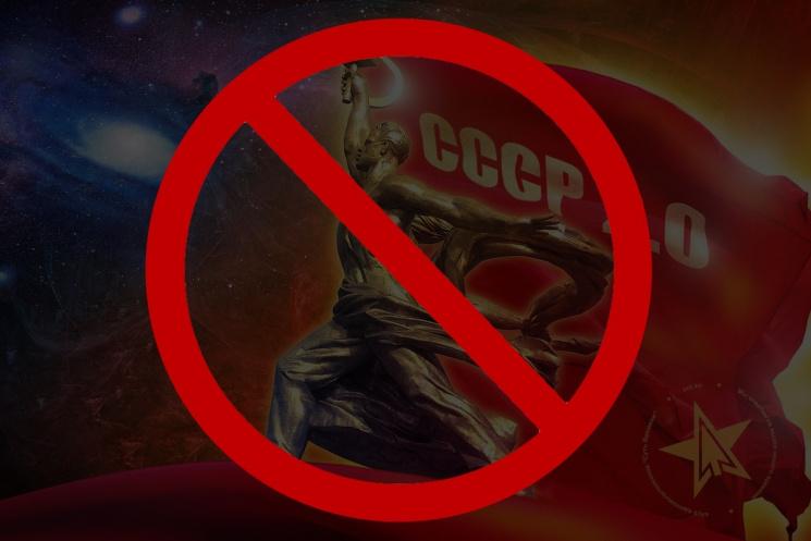 Вулиці Максимовича та Крайківського можуть перейменувати – бо названі в честь комуністів