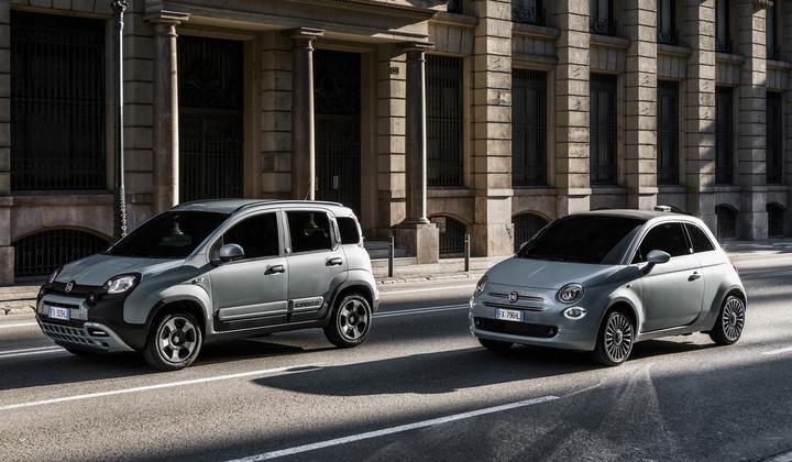 Fiat представила свої перші електрифіковані авто