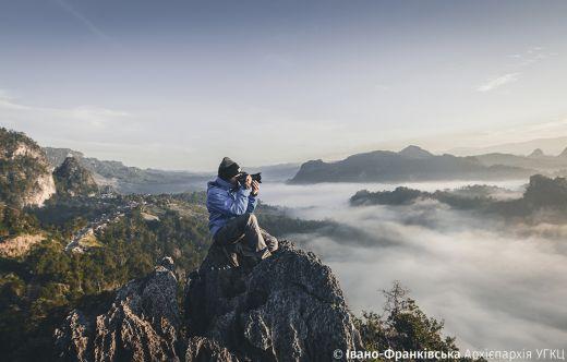 """""""Невдома: мандруй незвіданим Прикарпаттям"""": на туристичному порталі публікуватимуть репортажі про місця для туристів"""