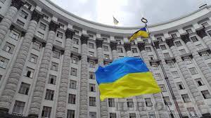 Почуття гумору і зв'язок з Газпромом вітаються: у мережі з'явилась вакансія на посаду прем'єр-міністра України