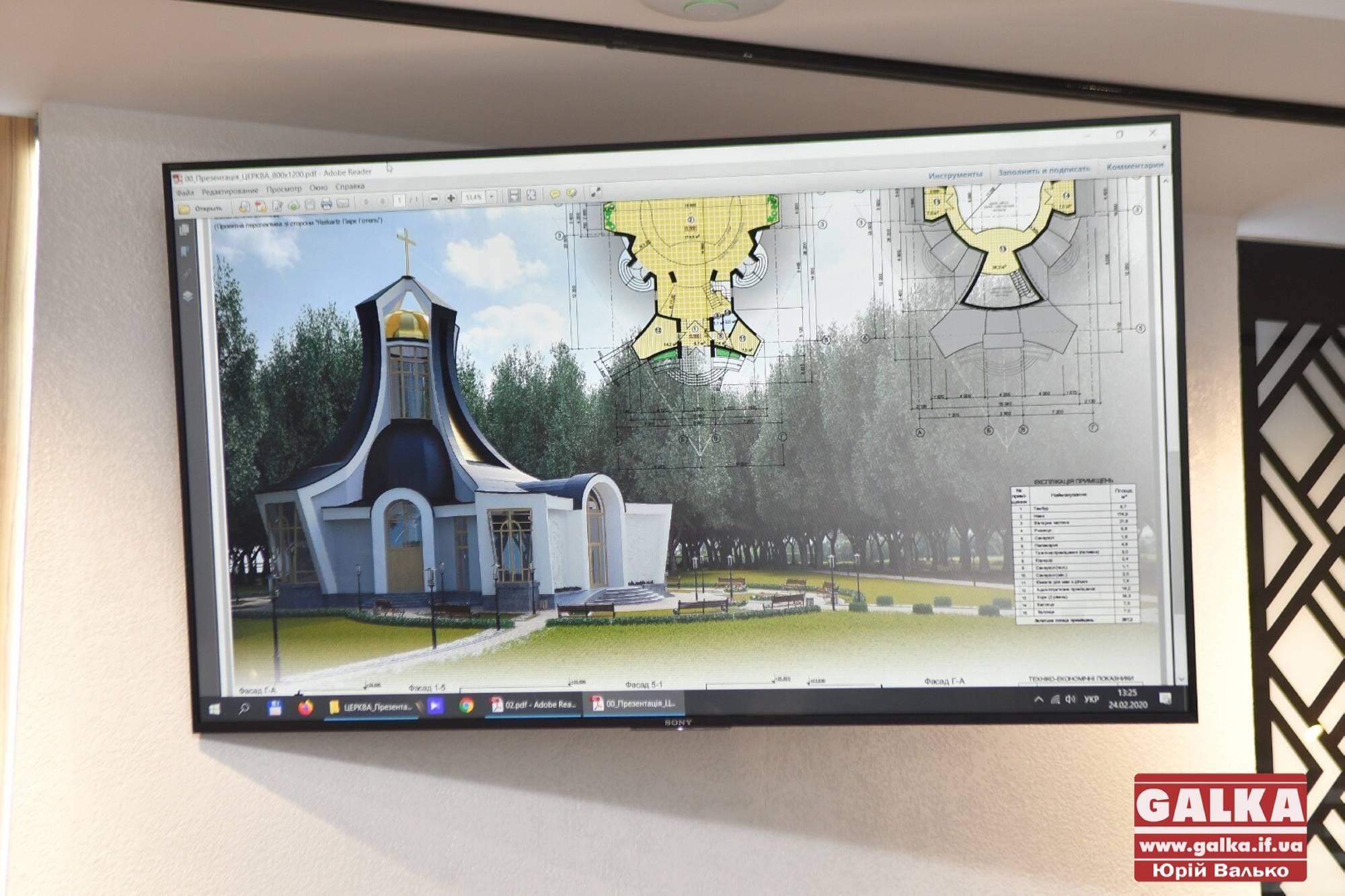 У Франківську можуть побудувати ще дві церкви (ПРОЄКТИ)