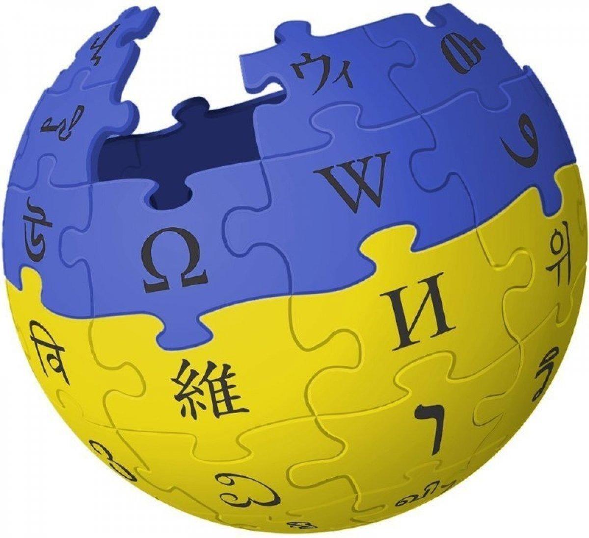 За крок до мільйону: франківців закликали писати матеріали на Вікіпедію
