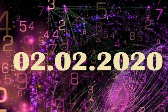 Сьогодні 02.02.2020: значення дзеркальної дати