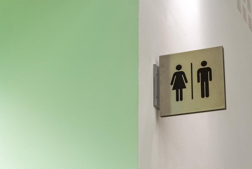 У прикарпатських школах за рік облаштували майже півсотні теплих туалетів (ВІДЕО)