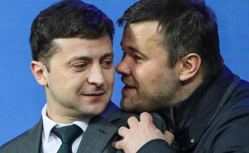 Зеленський звільнив Богдана і призначив на його посаду Єрмака