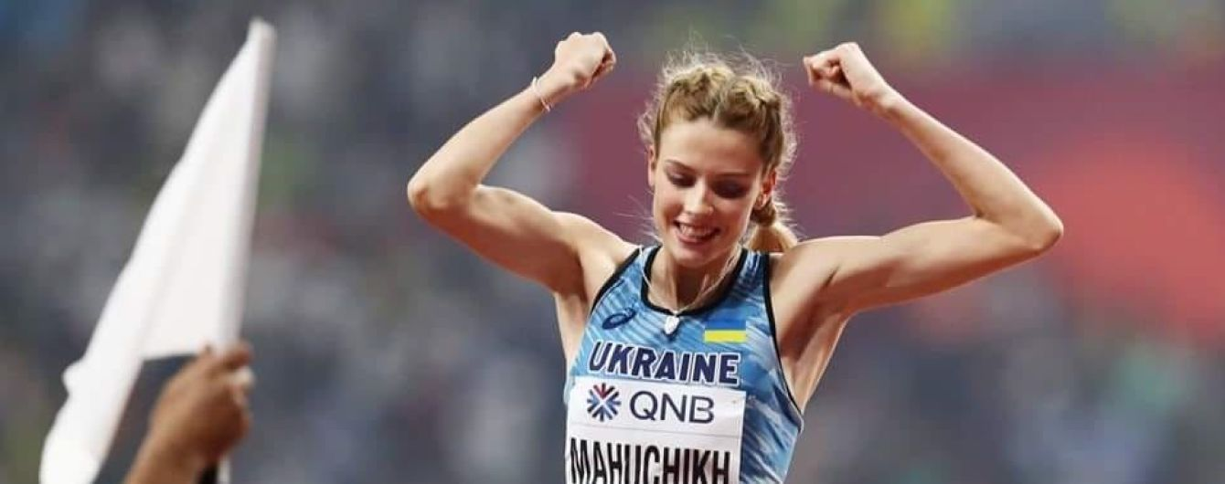 Українська легкоатлетка встановила світовий рекорд зі стрибків у висоту (ВІДЕО)