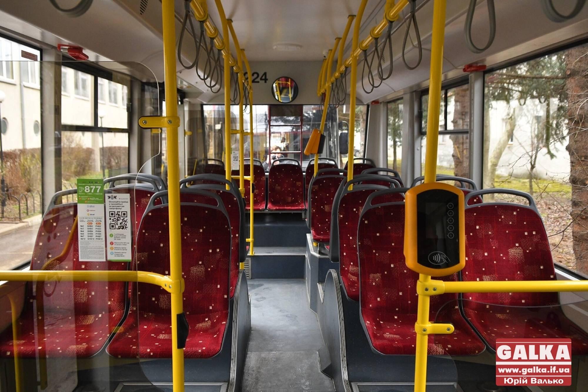 Франківці відреагували на пропозицію обмежити проїзд пенсіонерів у громадському транспорті