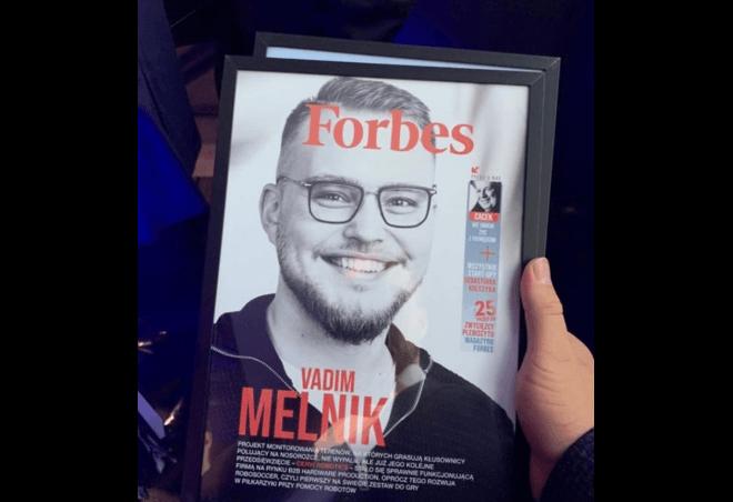 Франківець потрапив на обкладинку Forbes (ФОТОФАКТ)