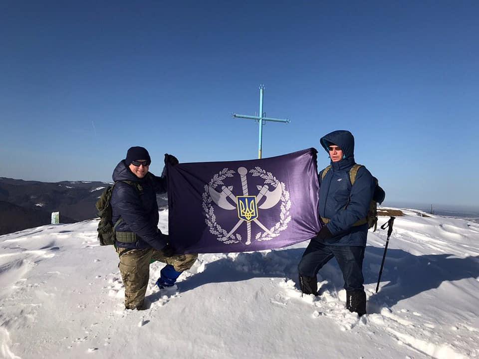 Працівники служби Судової охорони підкорили дві Карпатські вершини (ФОТО)