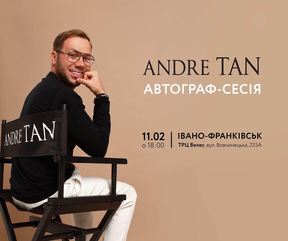 В ТРЦ «Велес» відбудеться автограф-сесія дизайнера Андре Тана