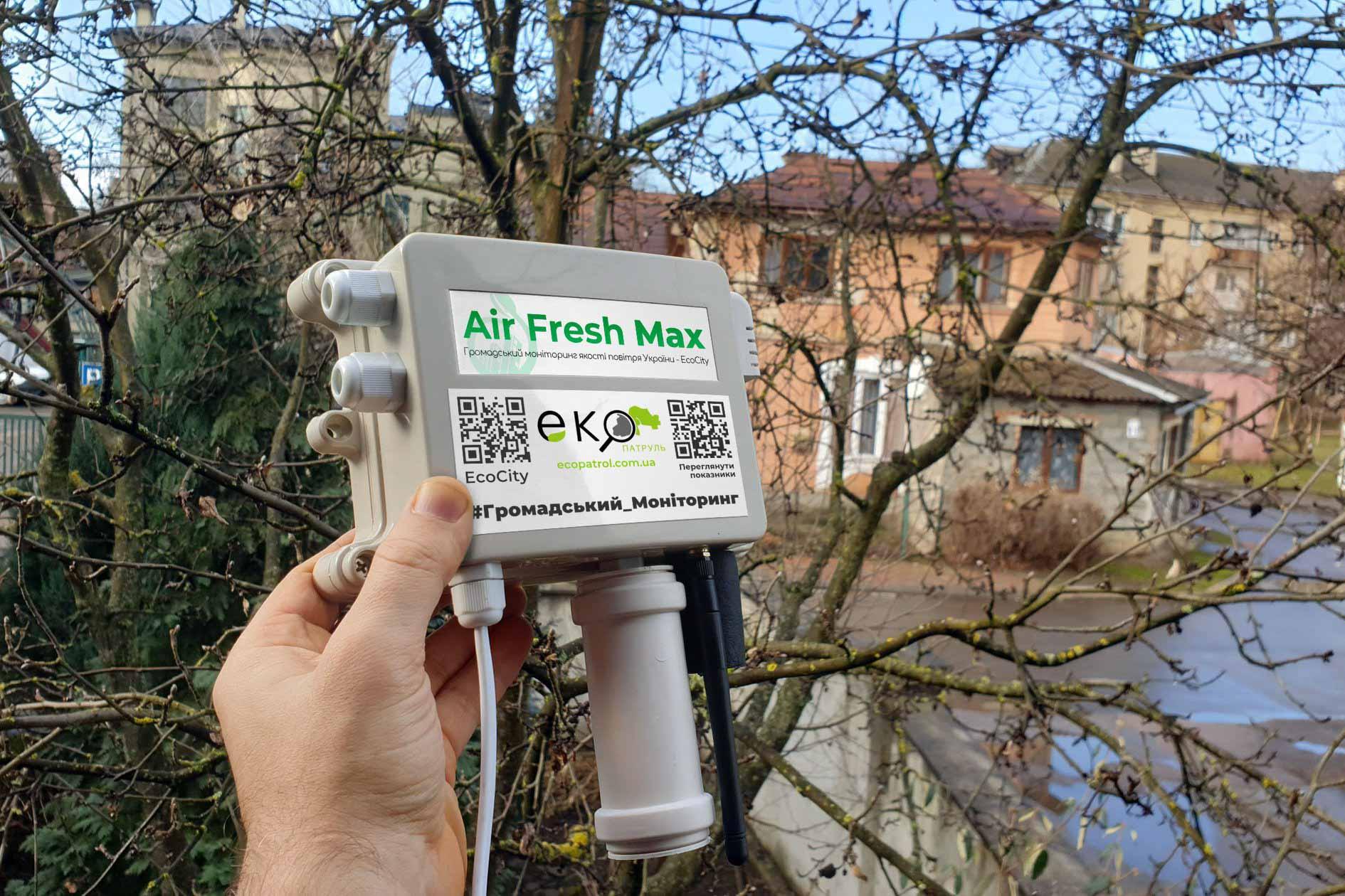 Юні франківські винахідники оновили станції з моніторингу повітря