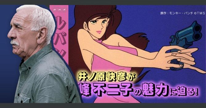 Вже завтра фільм про франківських комунальників покажуть на японському телеканалі