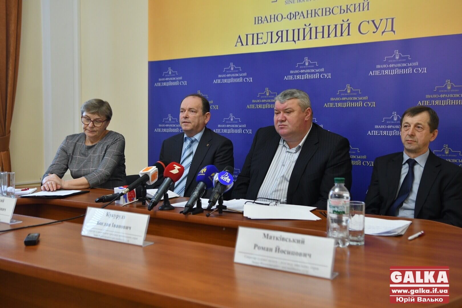В Івано-Франківському апеляційному суді зберігається кадрова криза (ФОТО)