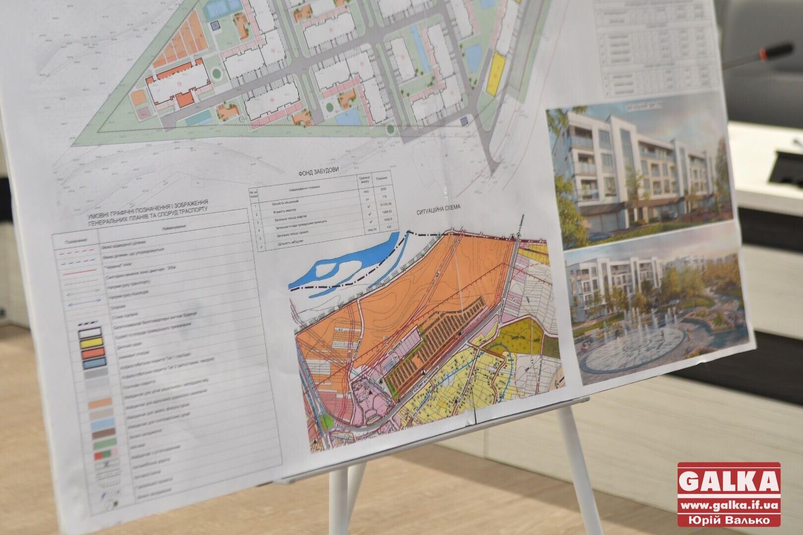 Комплекс багатоквартирних житлових будинків може з'явитися у Чернієві (ФОТО)