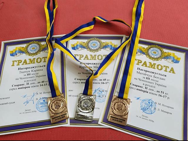 П'ятеро франківців відзначилися на Всеукраїнському чемпіонаті з тхеквондо (ФОТО)