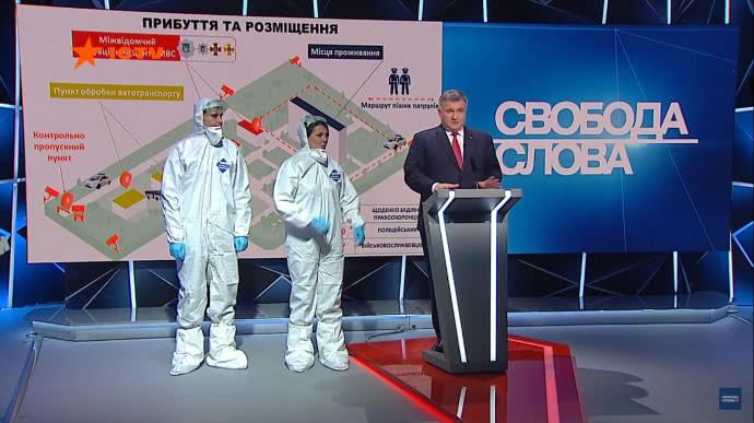 Аваков розкрив деталі евакуації українців із Уханя. Літак вже вилетів до Китаю