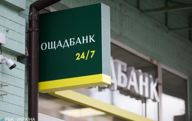 """Ощадбанк відкриває доступ мікро- та малому бізнесу до державної програми """"Доступні кредити 5-7-9%"""""""