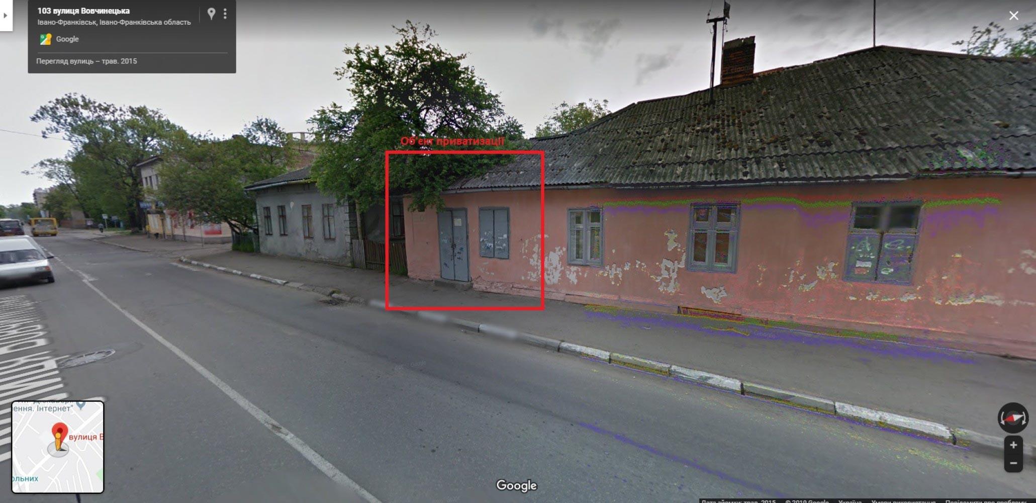 Місто почало торгувати майном на ProZorro і заробило перші 180 тисяч