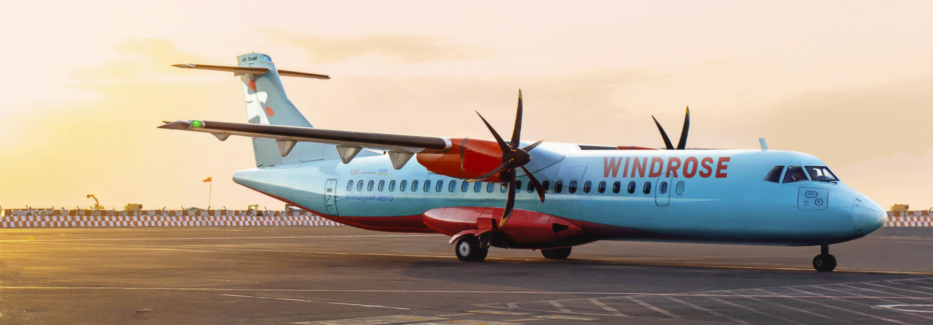 Windrose планує відновити дешеві рейси до Івано-Франківська лише з листопада 2020 року