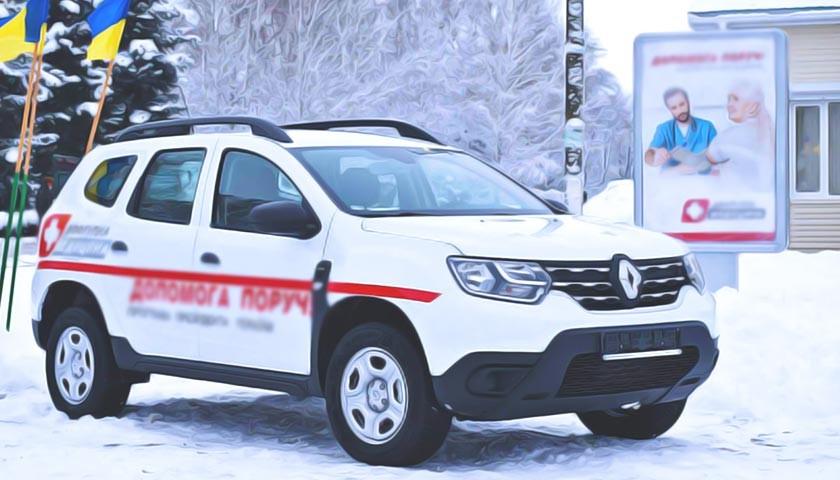Чотири амбулаторії на Калущині отримають новенькі автівки