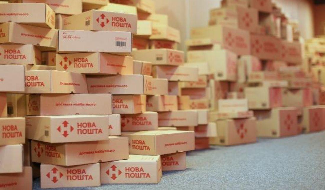 """""""Нова пошта"""" безкоштовно зберігатиме посилки клієнтів до кінця карантину"""