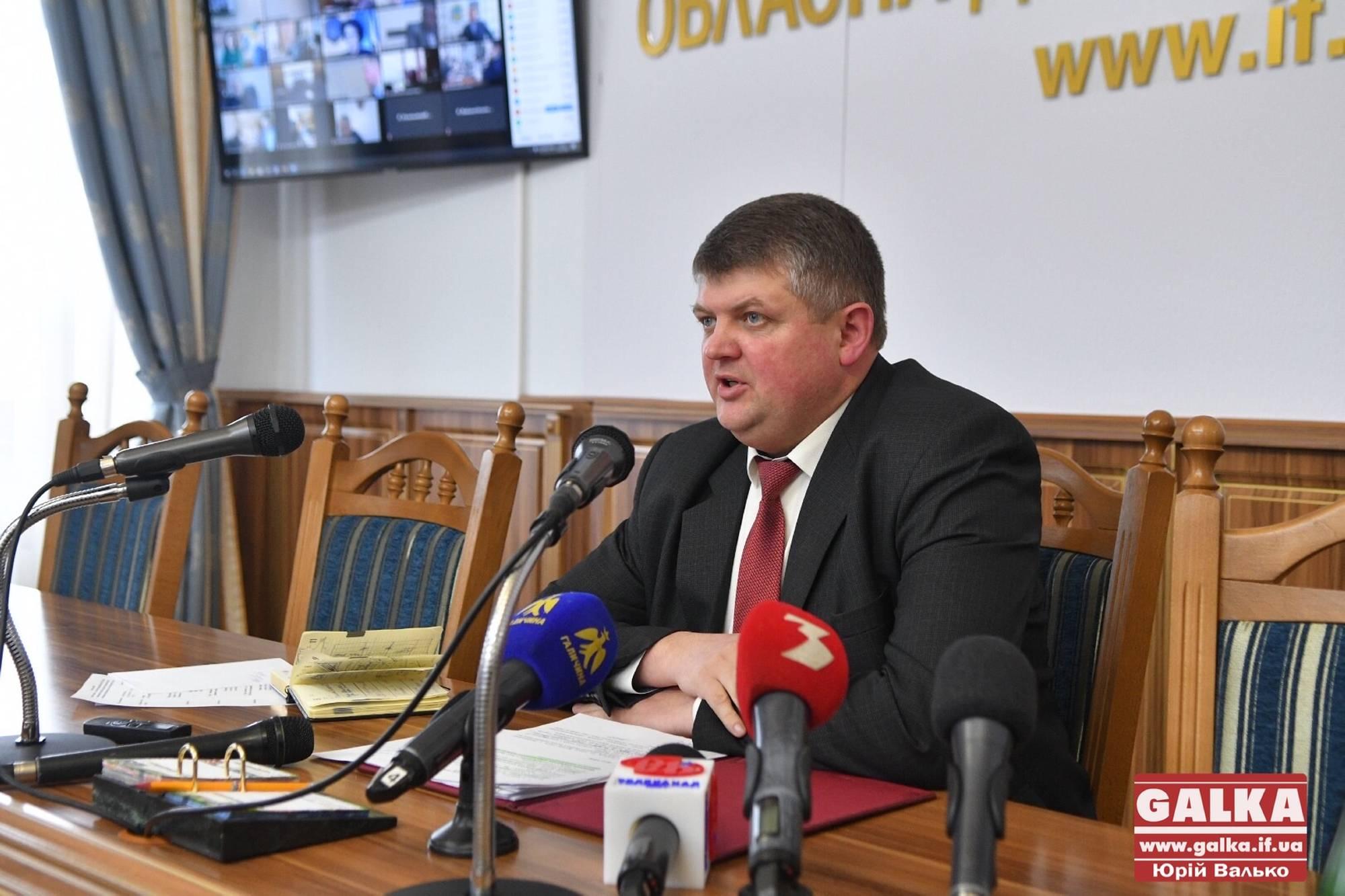 """""""Рано говорити, що пройшли пік коронавірусної інфекції"""", – голова Івано-Франківської ОДА"""