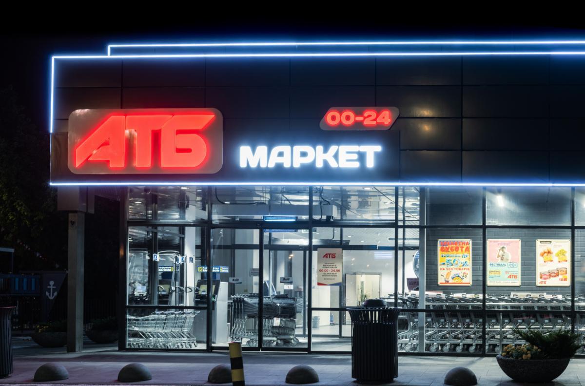 Мережа АТБ встановила норми продажу продуктів в одні руки