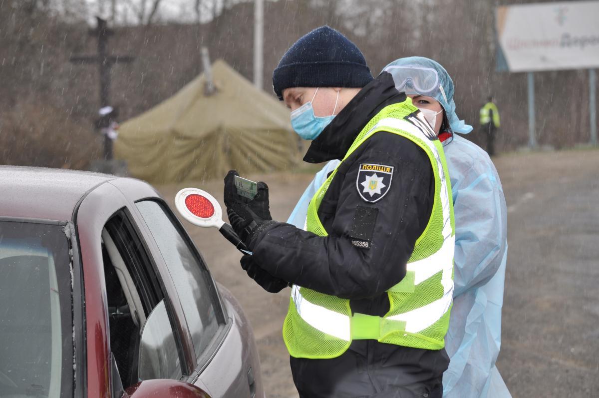 """В мерії повідомили, кого і як будуть перевіряти на """"карантинних"""" блокпостах в Івано-Франківську"""