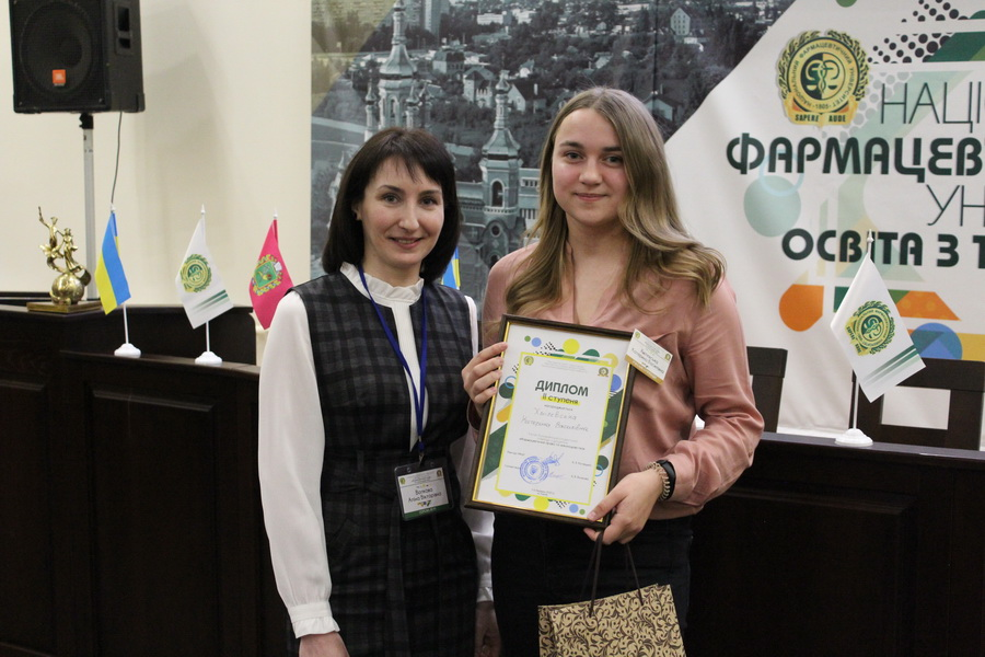 Друге місце здобула франківська студентка на Всеукраїнській олімпіаді з фармацевтики (ФОТО)