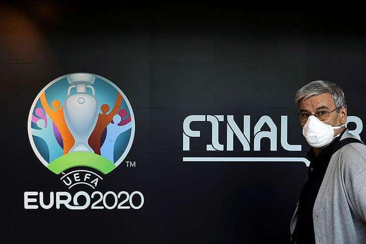 Офіційно. УЄФА переніс Євро-2020 на літо 2021 року