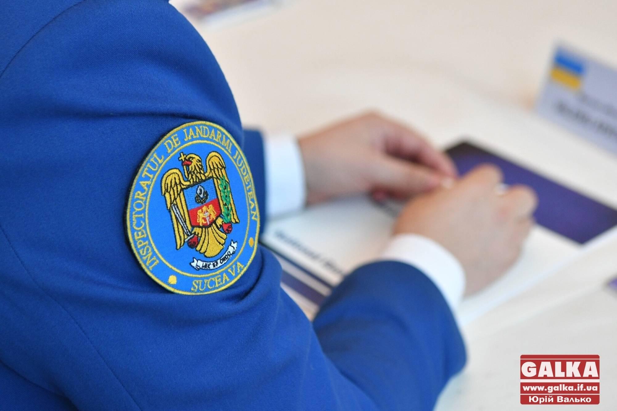 Прикарпатські нацгвардійці та румунські жандарми спільно боротимуться з транскордонною злочинністю (ФОТО)