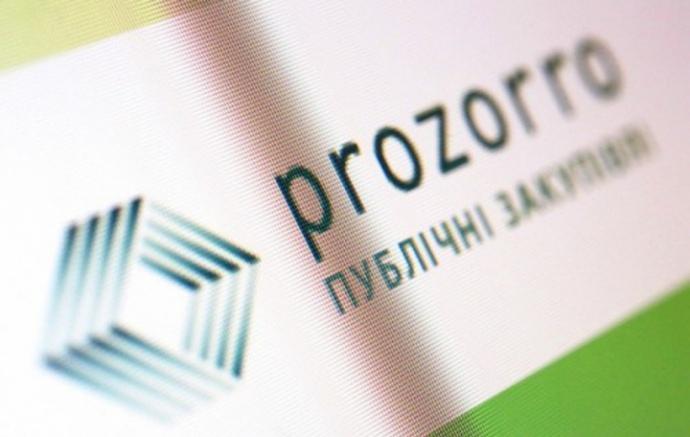 Виконком скасував Prozorro для ремонтів міжбудинкових проїздів та прибудинкових територій