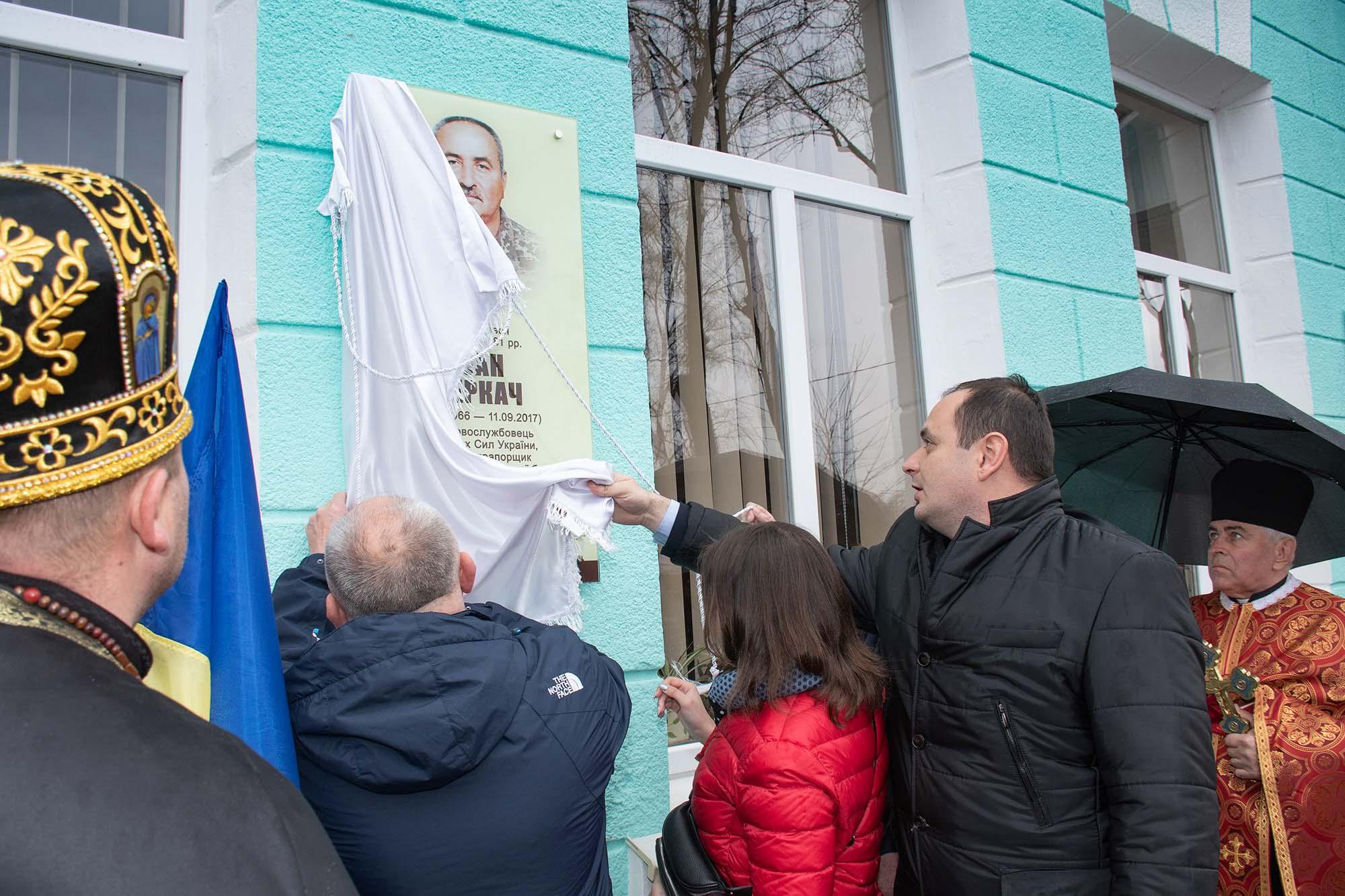 Меморіал загиблому атовцю відкрили у Чернієві (ФОТО)