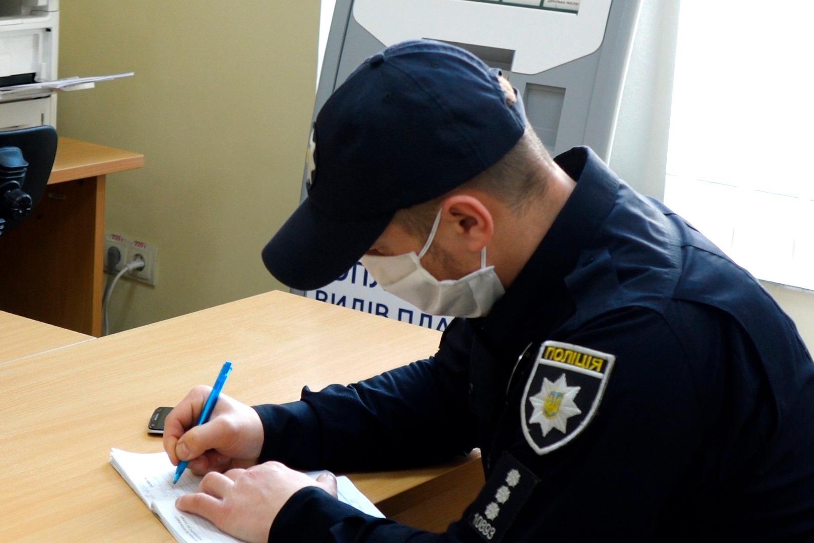 На Прикарпатті оштрафували 27-річного чоловіка, який вийшов зі самоізоляції