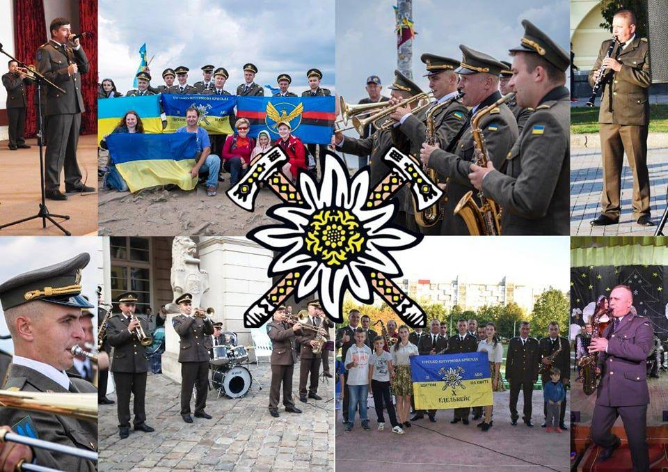 Військовий оркестр «Едельвейс» шукає молодих артистів. Зарплатня 12000 гривень