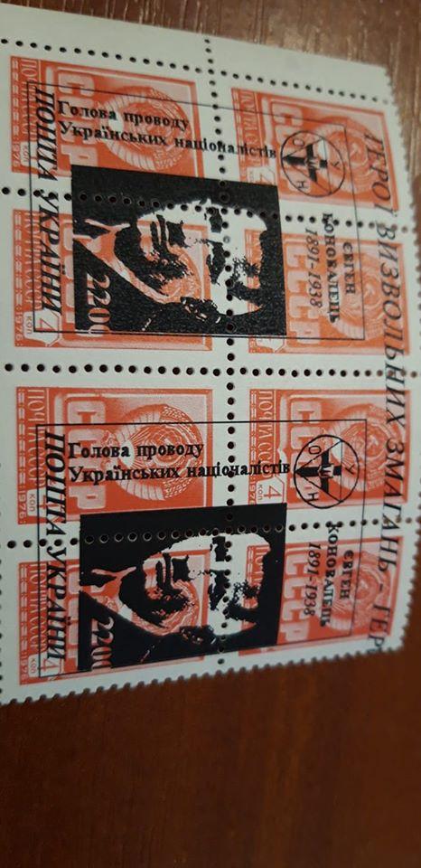 Для кімнати-музею Євгена Коновальця в Івано-Франківську шукають цікаві речі
