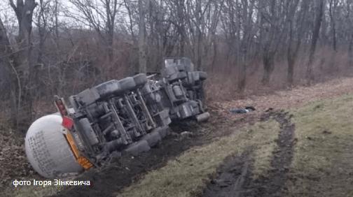 Прикарпатець загинув за кермом цистерни, що перекинулася на Львівщині