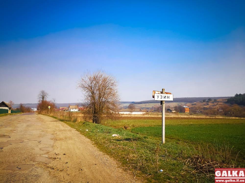 Нові околиці Франківська: як виглядає село Узин (ФОТОРЕПОРТАЖ)