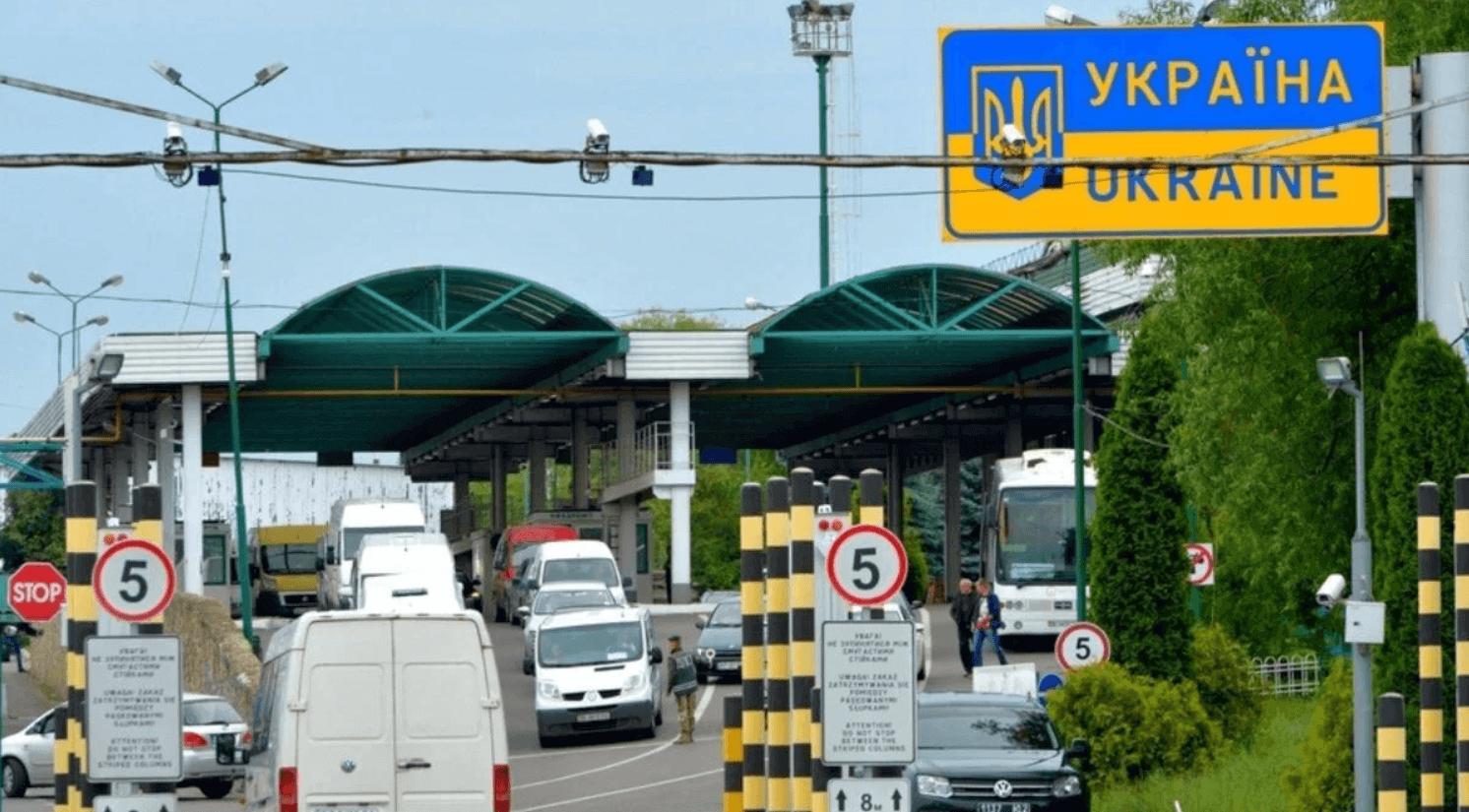Україна на карантині: пункти пропуску, що працюватиммуть на кордоні та винятки