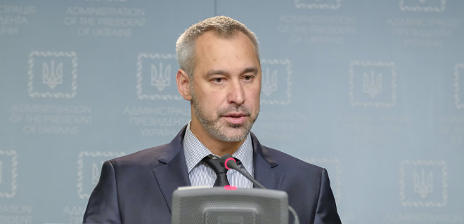 Парламент відправив Генпрокурора у відставку. Як голосували прикарпатські нардепи
