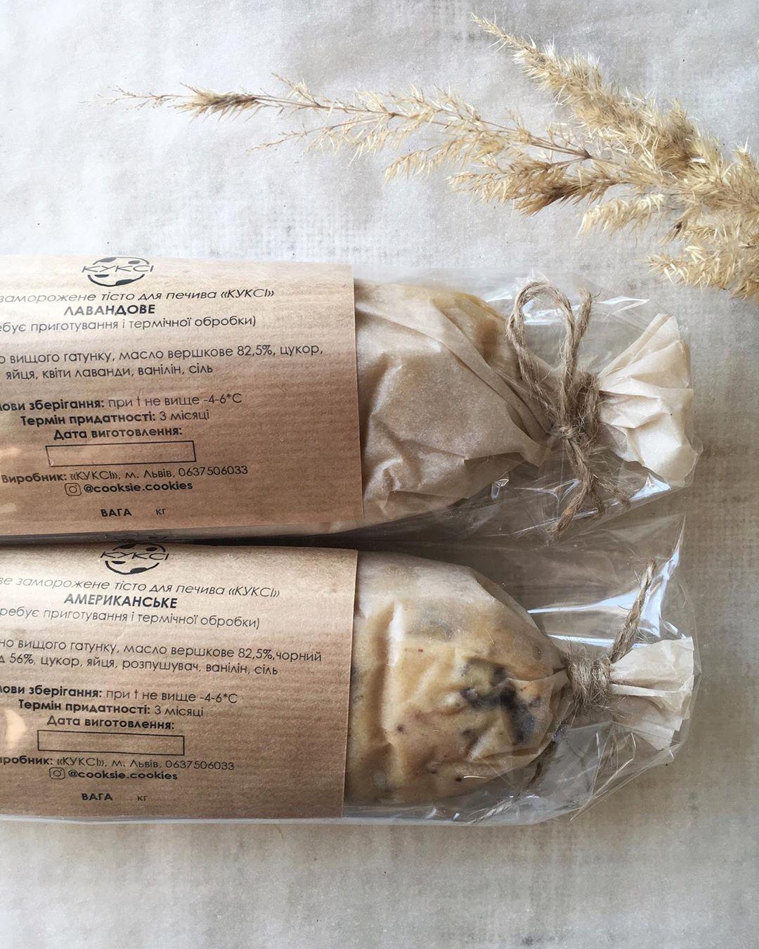 Лавандове й Американське і зі своєї печі: франківка й львів'янка створили альтернативу магазинному печиву (ФОТО)