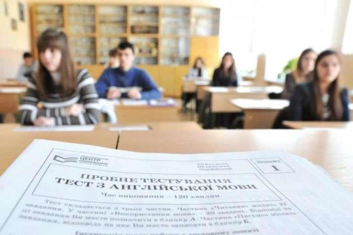 В Міносвіти допустили звільнення від ЗНО тих, хто перехворів на Covid-19