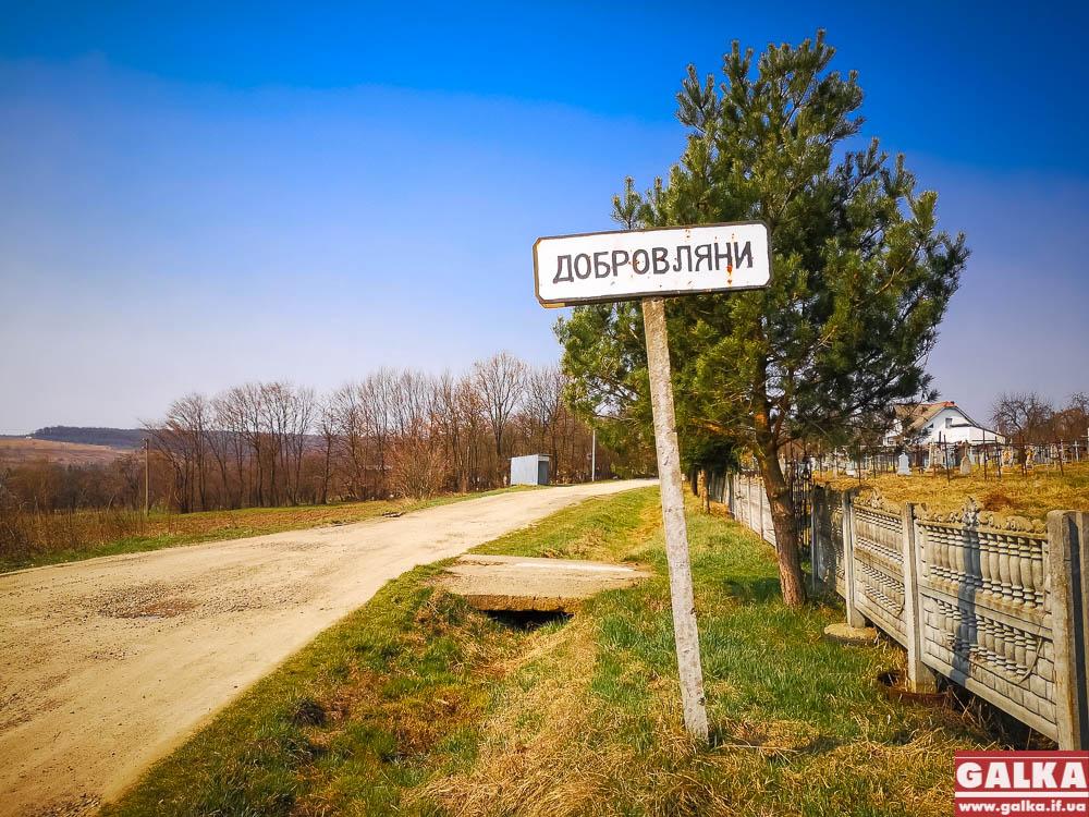 Нові околиці Франківська: як виглядає село Добровляни (ФОТОРЕПОРТАЖ)